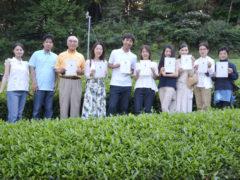 第四回 日本茶アンバサダー公募講座
